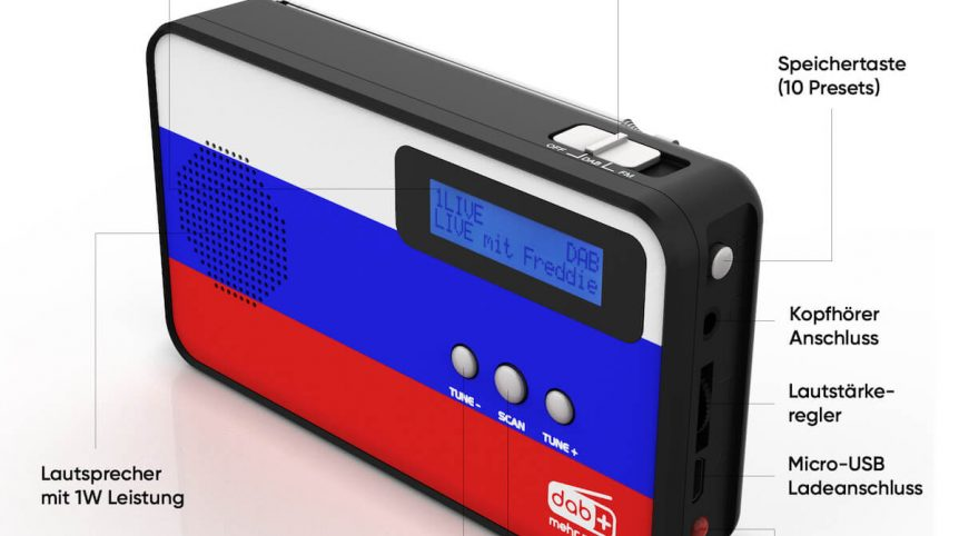 sky-vision-DAB-100-RU-features